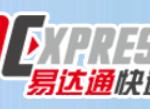 QExpress