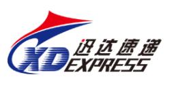 XDExpress