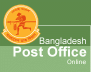 Bangladesh Post Office EMS