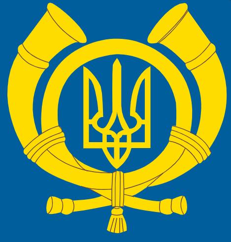 Ukraine Post