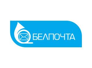 Belarus Post