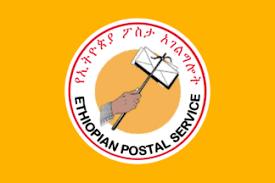 Ethiopia Post