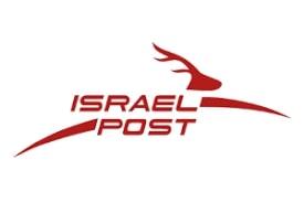 Israel Post