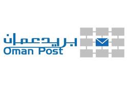 Oman Post