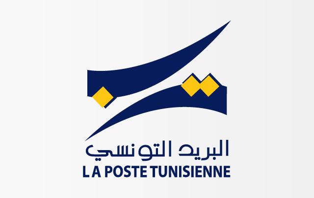 Tunisia Post